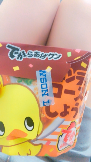 日本橋・谷町九丁目のリラクゼーションサロン M's SWEET 写メ日記 はまってるもの????❤画像