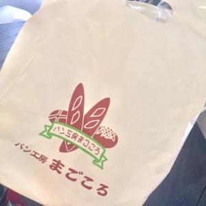 日本橋・谷町九丁目のリラクゼーションサロン M's SWEET 写メ日記 画像