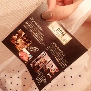 日本橋・谷町九丁目のリラクゼーションサロン M's SWEETの写メ日記 画像