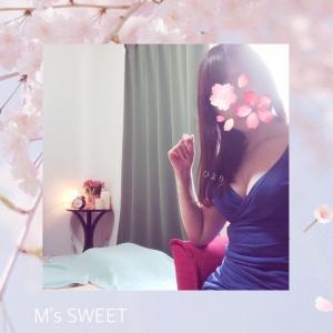 日本橋・谷町九丁目のリラクゼーションサロン M's SWEET 写メ日記 ♡画像