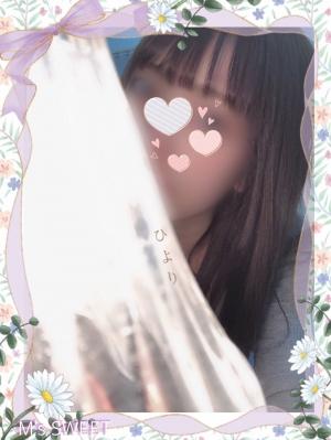 日本橋・谷町九丁目のリラクゼーションサロン M's SWEETの写メ日記 おてんき画像