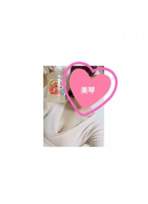日本橋・谷町九丁目のリラクゼーションサロン M's SWEETの写メ日記 ♡♡♡画像