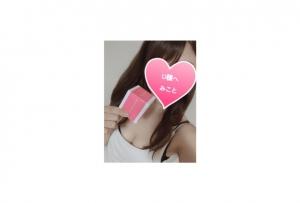 日本橋・谷町九丁目のリラクゼーションサロン M's SWEET 写メ日記 ♡完売♡画像