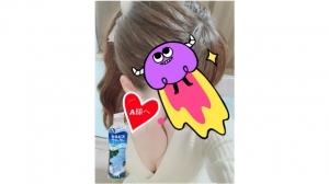 日本橋・谷町九丁目のリラクゼーションサロン M's SWEET 写メ日記 ♡♡♡画像