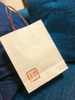 日本橋・谷町九丁目のリラクゼーションサロン M's SWEETの写メ日記 さらです❤️画像