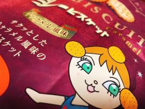 日本橋・谷町九丁目のリラクゼーションサロン M's SWEETの写メ日記 おすすめのお菓子♡画像