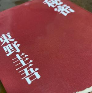 日本橋・谷町九丁目のリラクゼーションサロン M's SWEET 写メ日記 おはようございます☀︎画像
