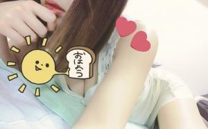 大阪日本橋 谷町九丁目のリラクゼーションサロン M's SWEETの写メ日記 かすみです♡画像
