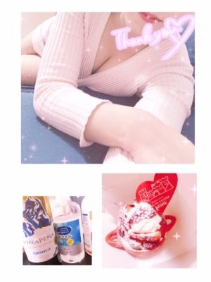 大阪日本橋 谷町九丁目のリラクゼーションサロンM's SWEETの写メ日記 ちさとです♡画像