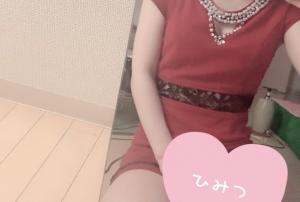 大阪日本橋 谷町九丁目のリラクゼーションサロン M's SWEETの写メ日記 っ_̫_-˘画像