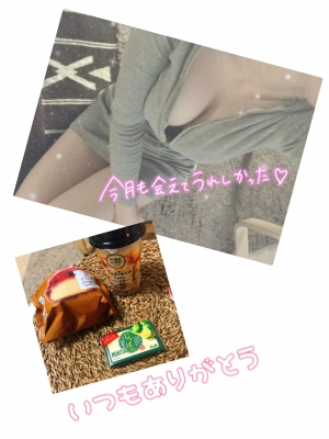 大阪日本橋 谷町九丁目のリラクゼーションサロン M's SWEET 写メ日記 ちさとです♡画像