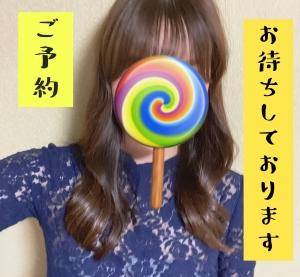 大阪日本橋 谷町九丁目のリラクゼーションサロン M's SWEET 写メ日記 ヘアアレンジ❁画像