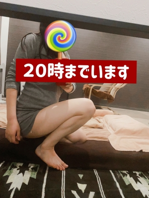 大阪日本橋 谷町九丁目のリラクゼーションサロン M's SWEETの写メ日記 こんばんは♪画像