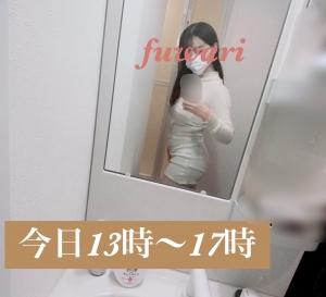 大阪日本橋 谷町九丁目のリラクゼーションサロン M's SWEET 写メ日記 待ってます(。ρω-。)画像