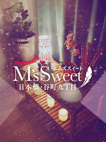 日本橋・谷町九丁目のリラクゼーションサロン M's SWEET えれなさんの画像2