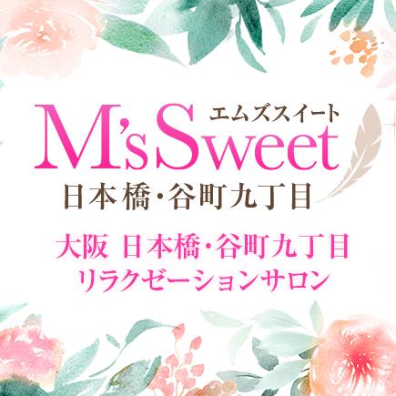 大阪日本橋 谷町九丁目のリラクゼーションサロン M's SWEET