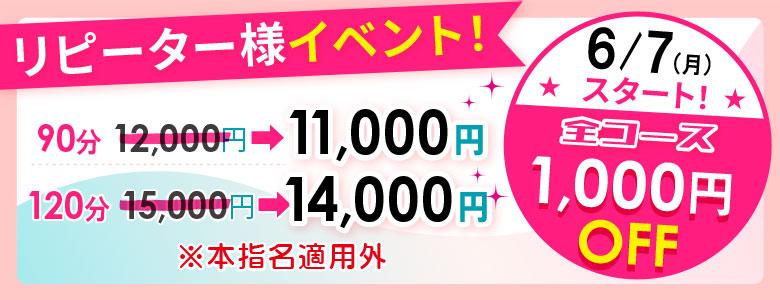 大阪日本橋 谷町九丁目リラクゼーションサロンM's SWEETのスライド画像